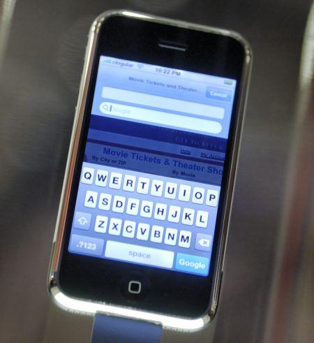ПО: экранная клавиатура