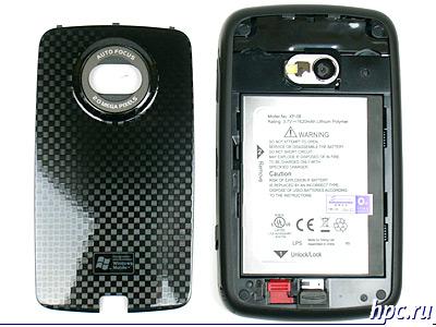 O2 XDA Flame: аккумулятор