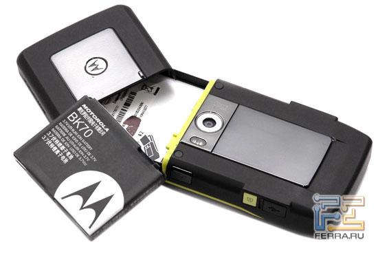 Аккумулятор Motorola RIZR Z8
