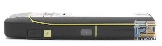 Элементы управления Motorola RIZR Z8