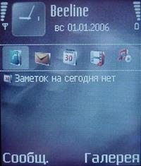 Дисплей Nokia N72