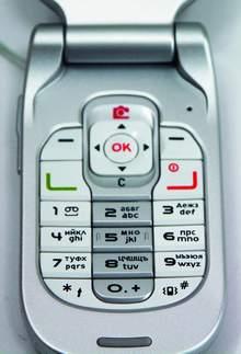 Alcatel OT C651 - Под разными углами