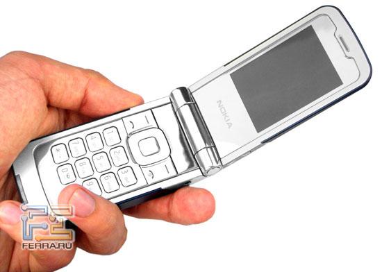 Nokia 7510 Supernova 10