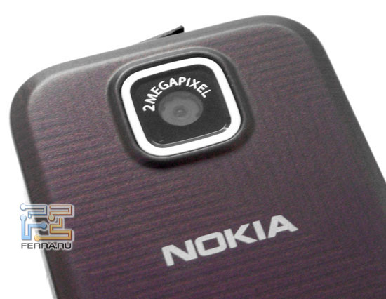 Nokia Supernova 3