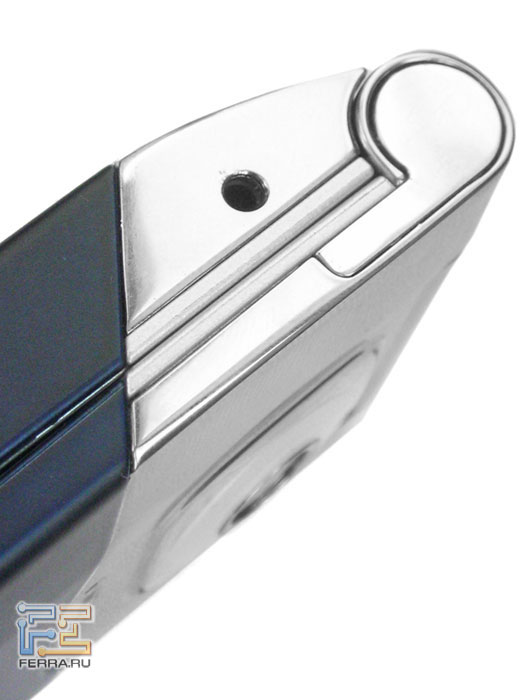 Nokia 7510 Supernova 8