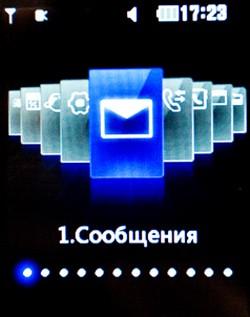 Обзор LG KF750 Secret