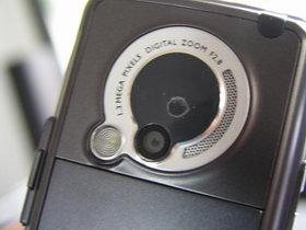 BenQ-Siemens P50