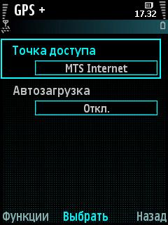 Obzor Samsung i8510