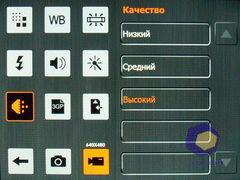 Скриншоты Acer X960