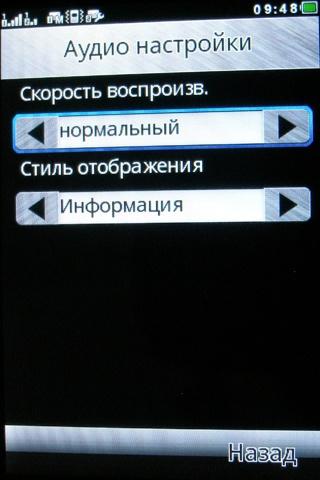 Fly E190 Wi-Fi