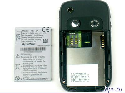 Qtek s200: аккумуляторный отсек