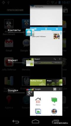 Полный обзор Samsung Galaxy Nexus и Android 4: новейший смартфон