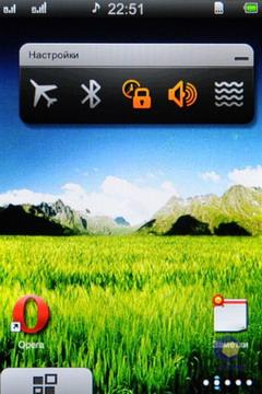 Скриншоты Fly E195