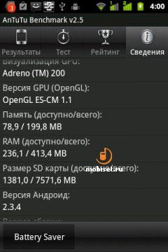 Gigabyte GSmart G1345