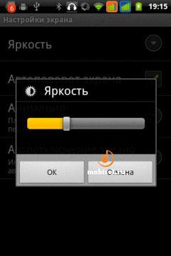 Alcatel OT-918D