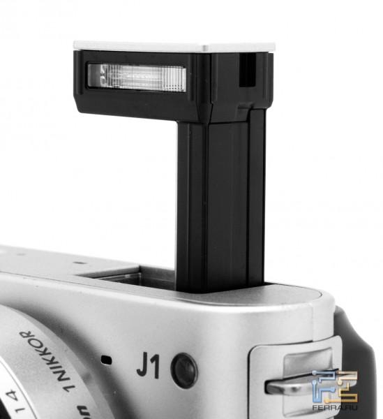 Nikon 1 J1, встроенная вспышка
