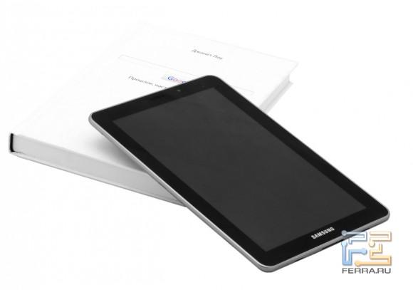Спереди Samsung Galaxy Tab 7.7 выглядит как все подобные устройства. Он прямоугольный и с экраном