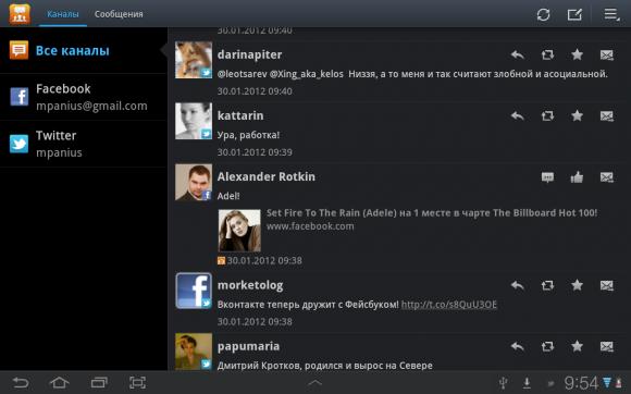 Social Portal на Samsung Galaxy Tab 7.7