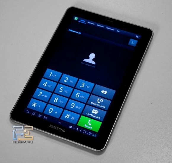 Телефонное приложение на Samsung Galaxy Tab 7.7
