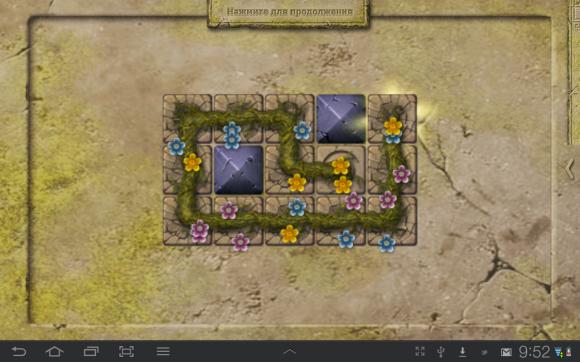 InfeCCt — демо-версия этой игры поставляется с планшетом Samsung Galaxy Tab 7.7