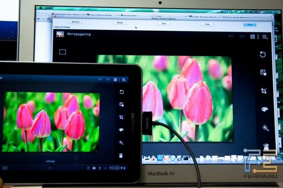 Samsung Galaxy Tab 7.7 сравнение с экраном MacBook Air