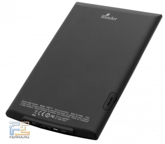 Задняя панель Sony PRS-T1