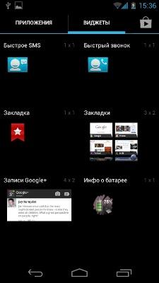 Samsung I9250 Galaxy Nexus