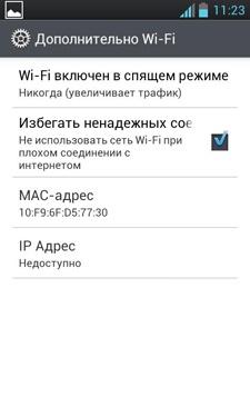 LG Optimus L7 (LG P705)