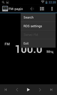 Fly IQ441 (Radiance)