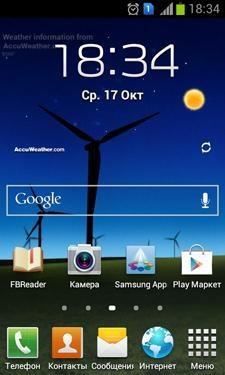 Samsung Galaxy S Duos (S7562)