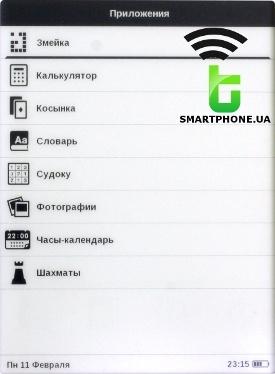 PocketBook Basic New