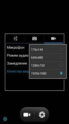 Fly IQ451 Vista