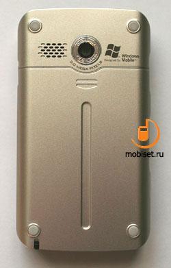Voxtel W420
