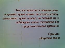 Motorola_a1200_MING