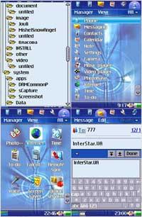 Nokia6708