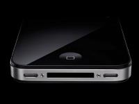 Настоящий iPhone 5 отложат до следующего года?