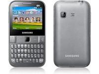 Samsung анонсировала в Индии 3G-телефоны Champ 3.5G, Chat 527 и Primo