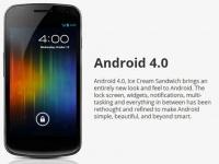 Android Ice Cream Sandwich значительно повысит производительность смартфонов