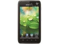 Представлен мощный смартфон Motorola MT917 с экраном 720p и 13 Мп камерой