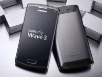 Samsung Wave 3 запущен в Европе