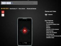 В США начались продажи смартфона Motorola Droid Razr Maxx