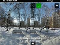 360Cities – панорамные фото в Nokia Maps