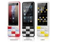 Android-смартфон INFOBAR C01 с цифровой клавиатурой выходит в Японии