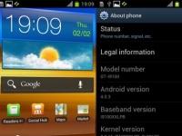 Новая версия тестовой прошивки Android 4.0 для Samsung Galaxy S II засветилась на видео