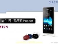 Sony анонсирует MT27i