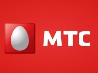 МТС отменяет обязательное пополнение в своих тарифах