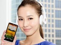 Ограниченный выпуск HTC One X Deluxe дополнен наушниками Beats