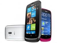 Nokia Lumia 610 сможет работать в качестве точки доступа Wi-Fi