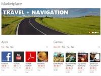 Через две недели WP Marketplace появится еще в 23 странах