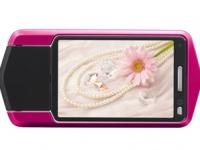 Casio анонсировала камеру EX-TR150